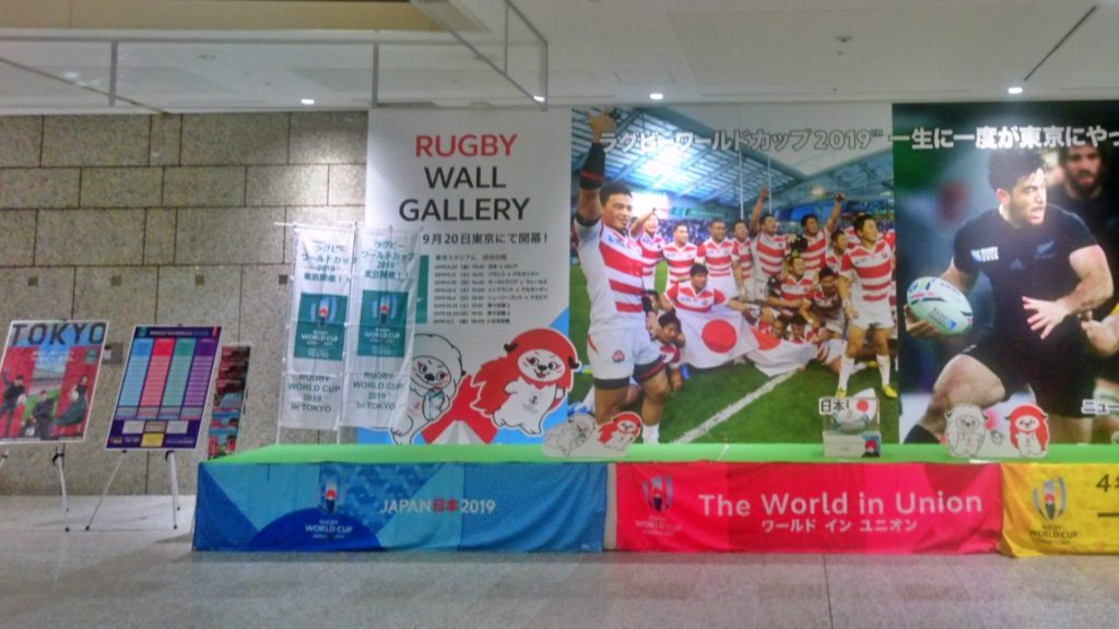 Japan World Cup Rugby 2019