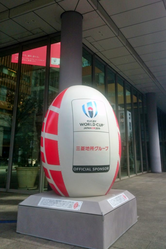 Rugby World Cup Headquarter