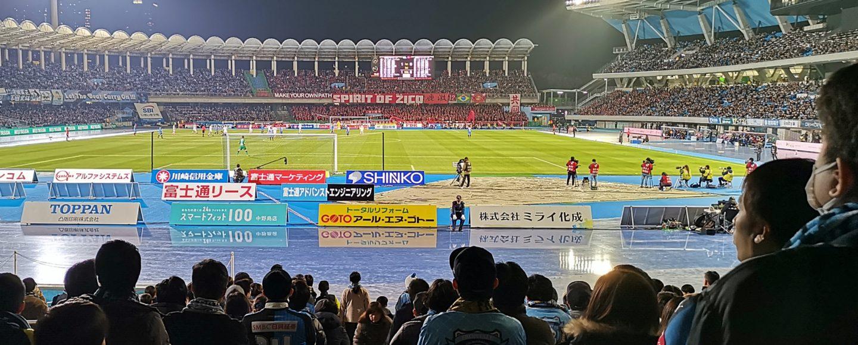 J-League Stadion Benanza Pix