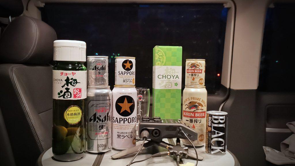 Japanischer Alkohol (Bier und Likör), Benanza.Pix