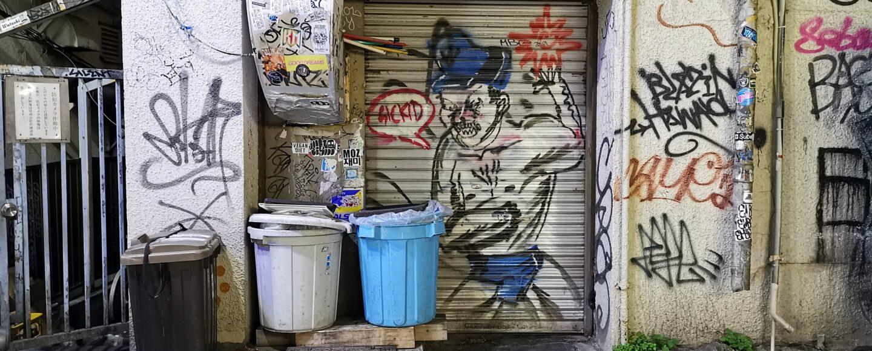 Tokio Streetart Karate Benanza.Pix